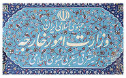 واکنش وزارت امورخارجه درباره برهنه کردن زنان و مردان ایرانی در فرودگاه بلگراد
