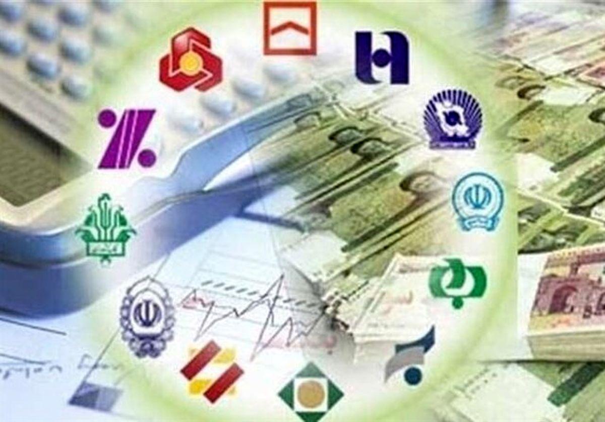 اجرایی شدن نرخهای جدید کارمزد خدمات بانکی از امروز