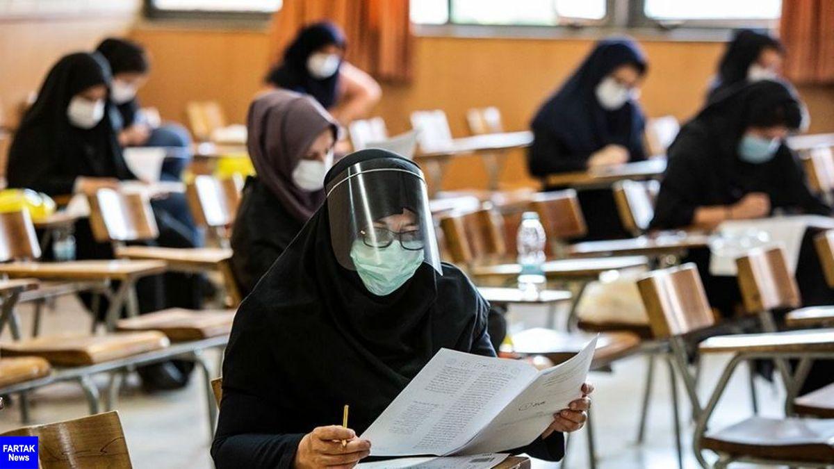 کارنامه اولیه چهل و هفتمین دوره آزمون پذیرش دستیار تخصصی منتشر شد