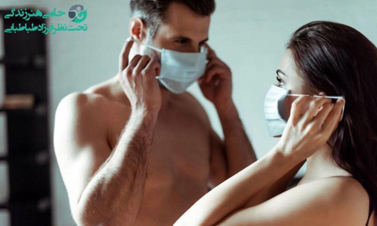 رابطه جنسی در کرونا، بهداشت رابطه برای پیشگیری از ابتلا به کرونا