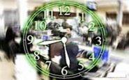 تأخیر در شروع ساعت کاری دستگاههای اجرایی گیلان