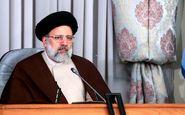 رئیس قوه قضاییه به استان همدان سفر میکند