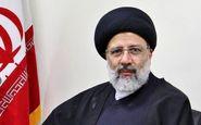 سید ابراهیم رئیسی هم کاندید می شود