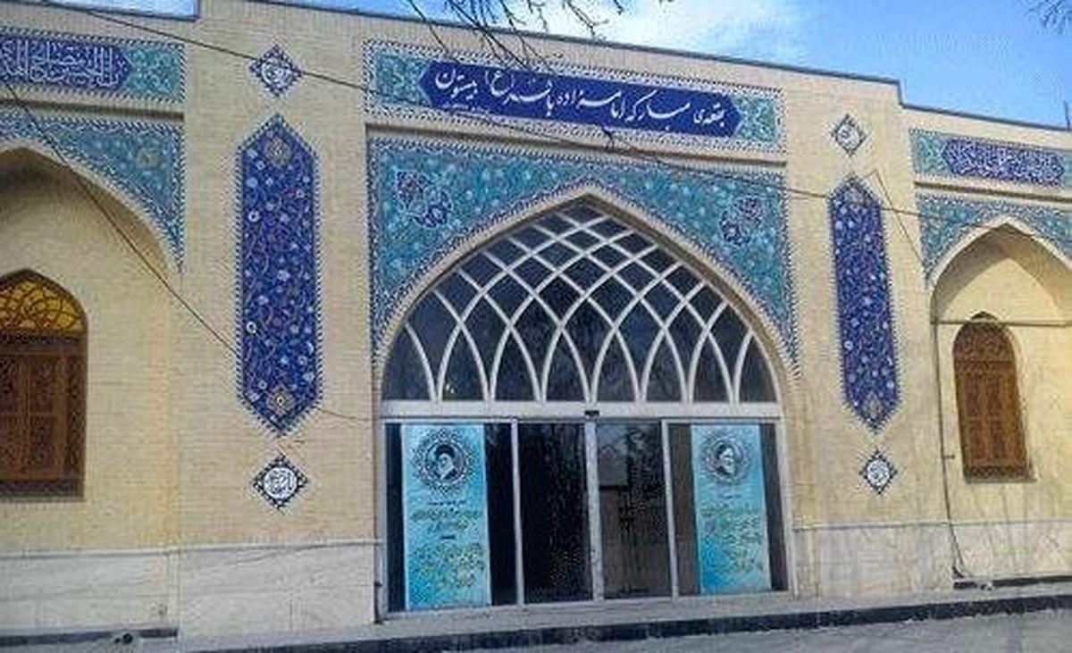 مهار آتش سوزی امامزاده باقر(ع) بیستون/خسارت به کتابخانه