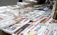 انتخابات نماینده مدیران مسئول در هیئت نظارت به دور دوم کشیده شد