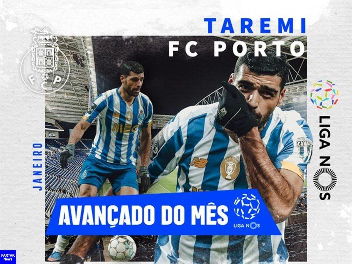 عنوان بهترین مهاجم ماه لیگ پرتغال به طارمی رسید
