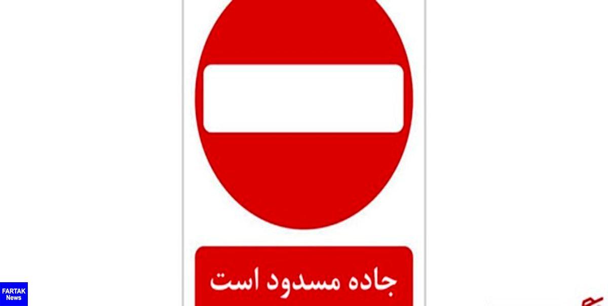 انسداد محدوده پل کلاک در آزادراه تهران-کرج و بالعکس