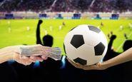 روایتی عجیب از شرطبندی در فوتبال ایران!