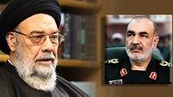 امام جمعه اصفهان انتصاب فرمانده جدید سپاه پاسداران را تبریک گفت