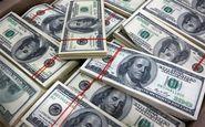 قیمت خرید دلار در بانکها امروز ۹۸/۰۳/۲۶