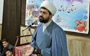 کارگاه آموزشی ازدواج ویژه ناشنوایان در بقاع متبرکه شاخص کرمانشاه برگزار شد