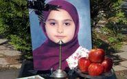 قتل دختر ۱۰ ساله توسط پدرش به خاطر صدای بلند تلویزیون