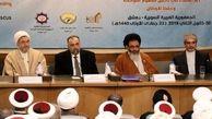 نشست علمای جهان اسلام در دمشق برگزار شد