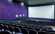 پخش جام جهانی فوتبال در سینماها تصویب شد