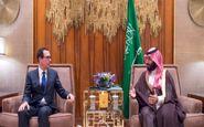 دیدار بن سلمان و وزیر خزانهداری آمریکا در ریاض