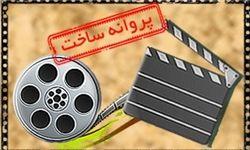 موافقت با ساخت ۵ فیلمنامه/ روح الله حجازی «اتاق تاریک» را میسازد