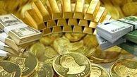 قیمت سکه بالا کشید/ طلا گران شد