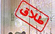 اعمال محدودیت ثبت طلاق در دفترخانهها از امروز