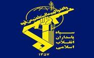 واکنش سخنگوی سپاه به اظهارات منتسب به سردار سلامی درباره نحوه انتقام ترور شهید فخری زاده