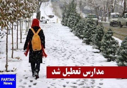 مدارس شهرستانهای اردبیل، خلخال، نمین، هیر و سرعین تعطیل شد