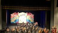 در آخرین شب جشنواره در تالار وحدت، ارکستر آیسو با خواننده اتریشی نواخت