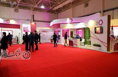 رایتل- گزارش تصویری از نمایشگاه مخابرات و اطلاع رسانی عمومی