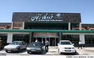 پرواز زنجان ـ مشهد بر فراز فرودگاه زنجان مجددا آغاز می شود