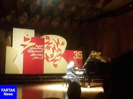 طنین پیانو زنگ جشنواره موسیقی را در رودکی نواخت