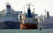 ورود سومین نفتکش ایران تا ساعاتی دیگر به آبهای ونزوئلا