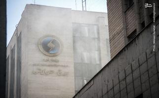 گزارش تصویری/ عملیات اطفاء حریق در ساختمان وزارت نیرو