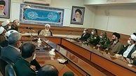نیروهای مسلح پرچم دار اسلامند