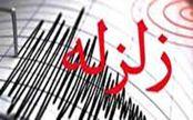 زلزلهای 4.4 ریشتری قصرشیرین لرزاند