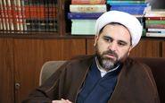 حجت الاسلام سهرابی، به عنوان دبیر اجرایی بنیاد بین المللی غدیر منصوب شد