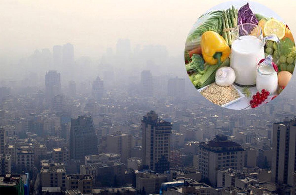 نکات تغذیه ای در هوای آلوده