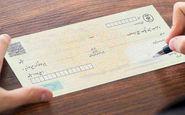 سخنگوی اجرای قانون چک از محرومیت افراد دارای چک برگشتی از خدمات بانکی خبر داد