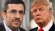 درخواست احمدی نژاد از ترامپ