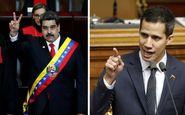 صف آرایی کشورهای قاره آمریکا، له و علیه مادورو