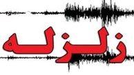 زلزله نسبتا قوی مرز استانهای کهکیلویه و بویر احمد و خوزستان  - حوالی دهدشت را لرزاند.