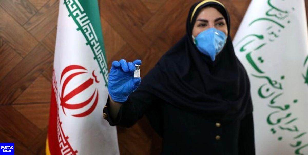 اعلام جزئیات آخرین روند تولید واکسن کُوو ایران برکت
