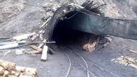معدن طزره باز هم فروریخت/ یک کارگر جان باخت