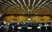 کره جنوبی ریاست شورای حکام آژانس اتمی را بر عهده گرفت