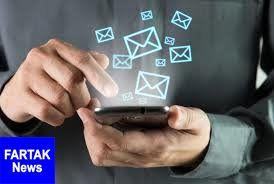 دریافت رمز پویا از طریق پیامک امکانپذیر است