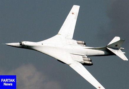 اعزام دو بمبافکن هستهای روسی به مناطق نزدیک مرز آمریکا