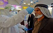 ثبت ۱۶۳ مورد جدید ابتلا به کرونا در عراق