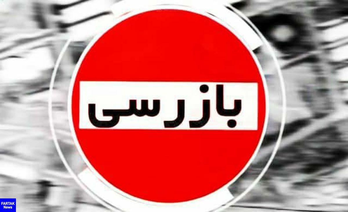 شناسایی بیش از ۵۹۰ واحد خبازی متخلف در استان کرمانشاه