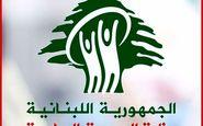 ابتلای ۲۹۴ مورد جدید به ویروس کرونا در لبنان