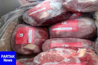 آغاز فروش اینترنتی گوشت تنظیم بازاری با کد ملی