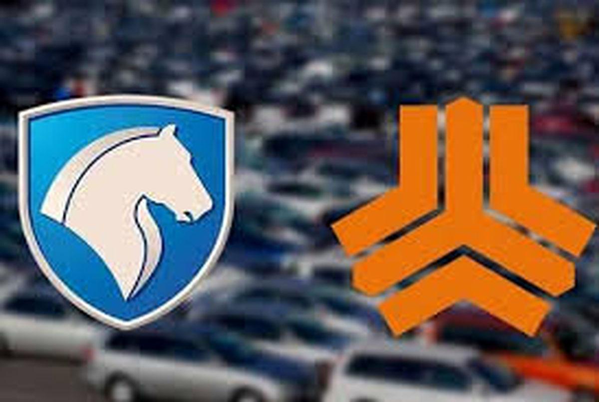 برداشته شدن شرط پلاک فعال برای خانوار در ثبتنام فروش فوقالعاده  خودرو