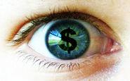 در چین با چشمتان پول پرداخت کنید