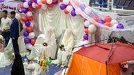 برگزاری جشن عروسی در مناطق سیل زده + فیلم